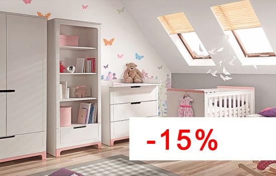 Chambre b b compl te baby boutique en ligne - Chambre bebe fille complete ...