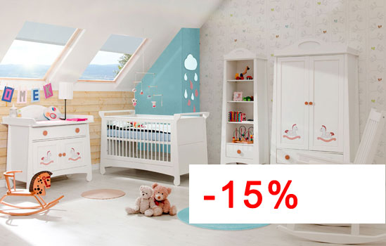 Chambre b b compl te volutive baby boutique for Chambre bebe complete evolutive