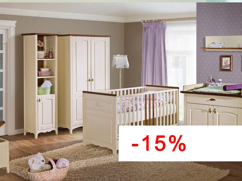 atb provence prestige 5 meubles lit commode armoire 2 portes coffre jouets tag re. Black Bedroom Furniture Sets. Home Design Ideas